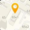 порода 117418 ул новочеремушкинская д 65 корп 1 двухкомнатная квартира пос