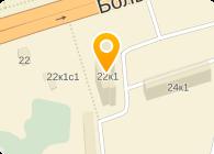 Дополнительный офис № 5281/023