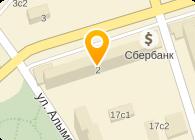 Дополнительный офис № 5281/01214