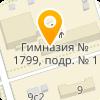 ЭКОПОЛИС, ШКОЛА № 1080