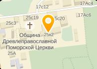 ООО СЕЙФ-ВИДЕО