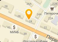 очень прост диагностический центр петрозаводск официальный сайт про Леру Новинки