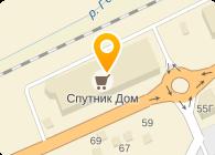 GOLDLIGHTING, Белгород, Ворошилова улица, дом 2-а