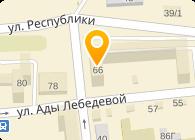 Союз строителей Красноярского края