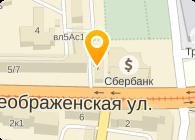 СБЕРБАНК РОССИИ, СТРОМЫНСКОЕ ОТДЕЛЕНИЕ № 5281