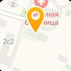 Емельяновский отдел судебных приставов