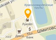 Дополнительный офис № 1569/0771