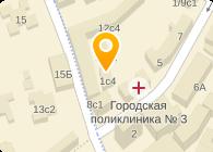 Дополнительный офис № 1569/0247