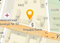 Дополнительный офис Красная Пресня