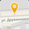 КУВО Управление социальной защиты населения Коминтерновского района