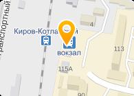 накопители, справочная железнодорожного вокзала кирова сайте