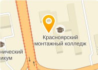 монтажный колледж красноярск официальный сайт #3