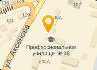Профессиональное училище №18