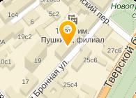 МУСКАРИ-ТУР