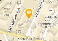 СЕРВИС-ЛАЙТ