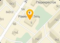 КИМ-ТИМ