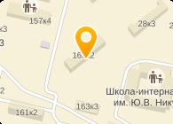 как доехать волгоградский проспект 163 корп2