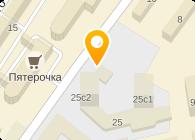 Жилищный Трест и К, ООО Красногорск - телефон, адрес, отзывы, контакты