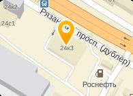 РОЛЬФ-ВОСТОК