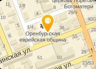 тенториум в оренбурге адреса средней