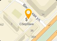Дополнительный офис № 9038/0421