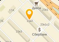 Дополнительный офис № 9038/0779