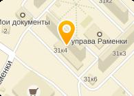 Дополнительный офис № 9038/01501