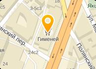 ed6430faf957 Обувные магазины около метро Третьяковская, Москва