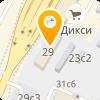 ОГИБДД, МОТОТРЭР, отделение № 4