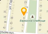 ПРАКТИК, ООО