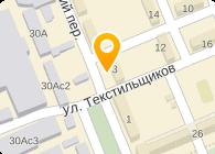 межрайонная поликлиника 5 красноярск отзывы #5