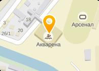 АКВАРЕНА ПЛЮС