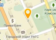 ЭКОДОМСЕРВИС, ООО