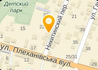 ТД ИРБИС, ЗАО