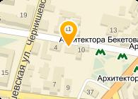 ИНТЕКО, ООО