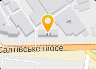 ООО АВТРАМАТ-МАРКЕТИНГ