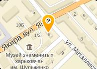 ООО АГРОТЕХНАЛАДКА ЛТД