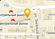 ОАО ГИПРОЗАВОДТРАНС