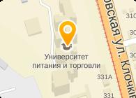 ООО ВЕНДА ЛТД