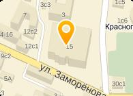 Анонимные знакомства в красноярске