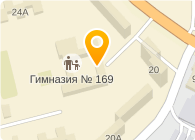 СТЕГНИЙ И.В., ЧП