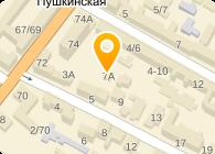 ФУРНИТЕКС, ЧФ, ООО