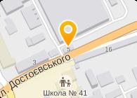 ООО ИМЕКС ЛЮКС