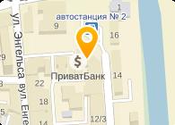 ООО ЕВРОСТОРС