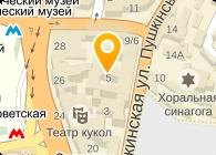 ПЛАЗМА, ООО