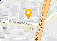 ООО АВТОДВОР