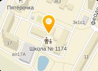ГБОУ Средняя общеобразовательная школа № 1174