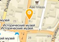 ООО ВЕЧЕРНИЙ ХАРЬКОВ