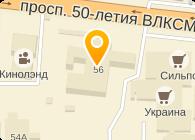 GSAPPS, ООО