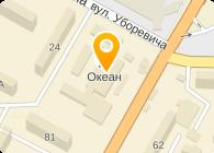 ООО ОКЕАН-1 ПКФ
